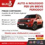 Auto3-20200203-100605